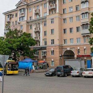 Новоивановская 3 Ортодент - Р Стоматология в Городе Владивостоке все виды стома тологических услуг